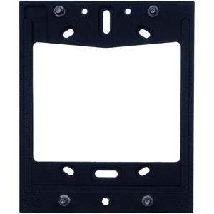 2N Mountageplaat voor IP-intercom