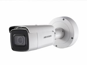Caméra Tube IP Varifocale Extérieure