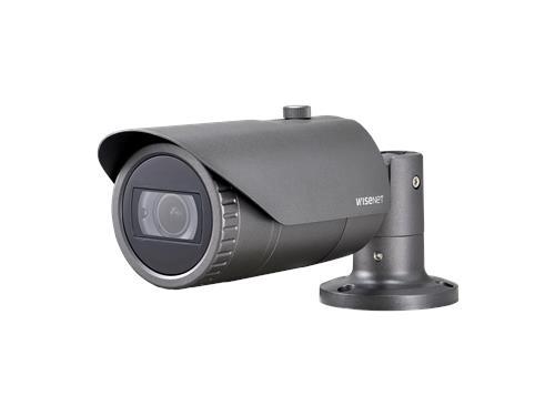 Caméra Tube IP Extérieure