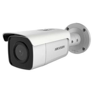 Easy IP 2.0, Caméra Tube IP, Utilisation Extérieure, Résolution 4MP , Objectif 2.8-12mm MZF HFOV 95.8°-50.6°