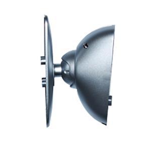 GJD GJD149 Montagebeugel voor Bewegingssensor - Zilver
